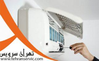 علت خروج باد گرم از کولر گازی