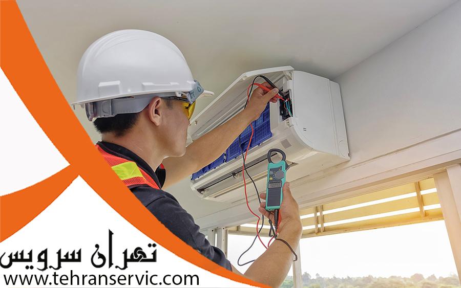 خدمات کولر گازی